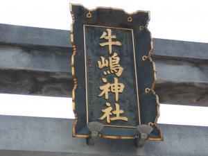 2010-06-12_1187